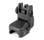 Ruger Rapid Deploy Rear Back Up Sight - 90415
